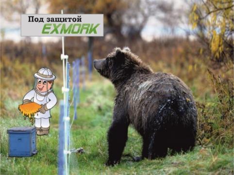 Электроизгородь для защиты пасеки