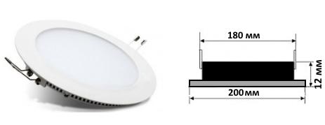 габаритный чертёж точечного встраиваемого светильника 15 ватт