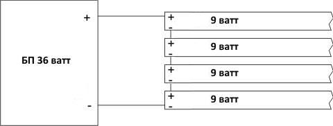 схема пайки светодиодного светильника