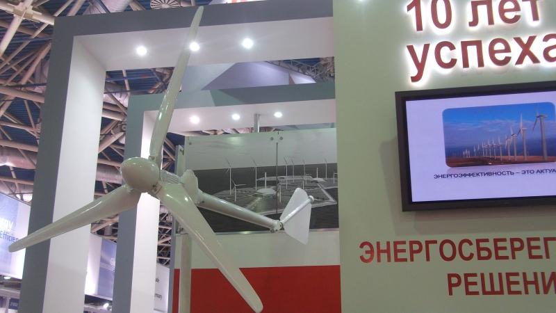 ветрогенераторы на выставке EKF Exmork