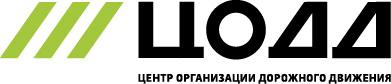 ЦОДД правительства Москвы