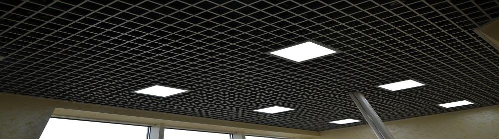 Грильято светодиодные светильники в потолках