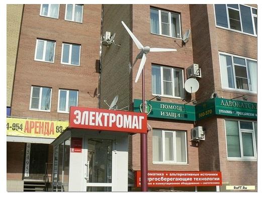 ветрогенератор в г. Ставрополь