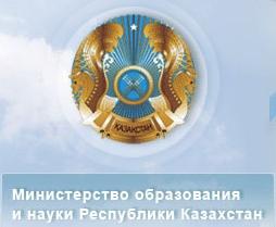 Павлодарский технический университет