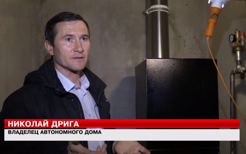 Владелец автономного дома Николай Дрига