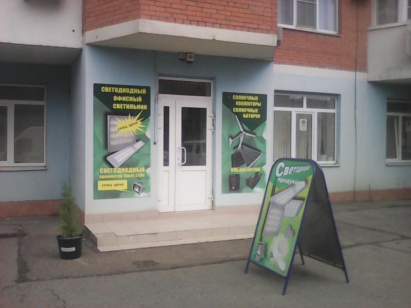 офис Краснодар Эксморк Тюляева