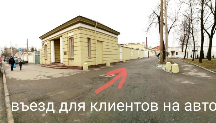 где купить солнечную батарею в Санкт-Петербурге