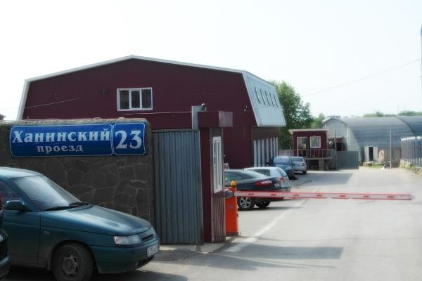 офис Тула Эксморк