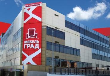 Мебельград Ростов-на-Дону