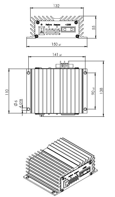габаритные и установочные размеры Инвертор напряжения ИН12/220-300