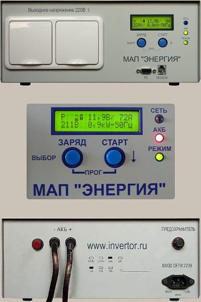 МАП HRO-3