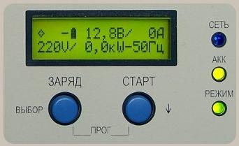МАП Pro 24В 3 кВт