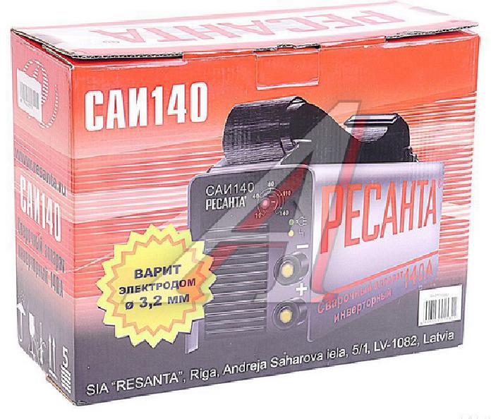 САИ-140 Сварочный аппарат инверторный