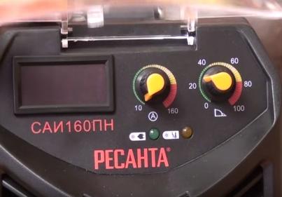 САИ-160ПН пониженного напряжения