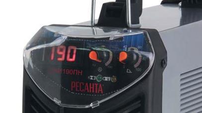 САИ-190ПН пониженного напряжения