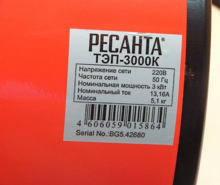 ТЭП-3000К Ресанта